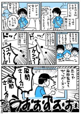 J1(2nd)第12節 大宮戦レポ