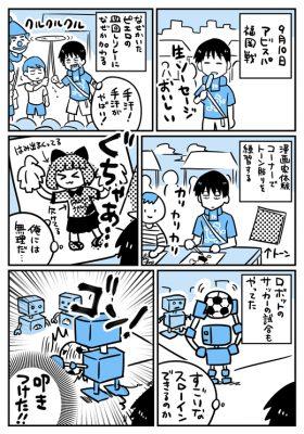 J1(2nd)第11節 福岡戦レポ