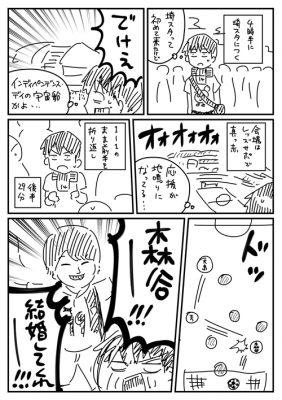 J1(2nd)第9節 浦和レッズ戦レポ