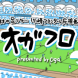 YouTubeで川崎フロンターレの応援番組を始めます